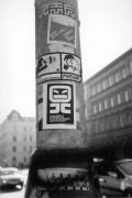 funkfu street art sticker war shit